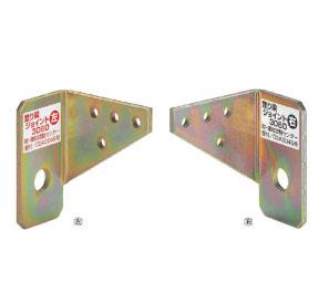 タナカ 登り梁ジョイント3060 3~6寸勾配用 6組 441-9660 基礎 内装 構造金物 土台