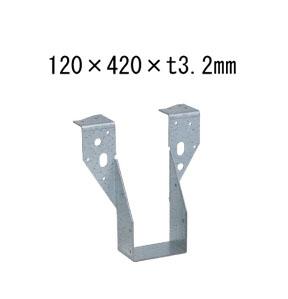 タナカ 梁受け金物 ツメあり 梁寸法120巾用 120×420×t3.2mm 10個 441-9657 基礎 内装 構造 土台