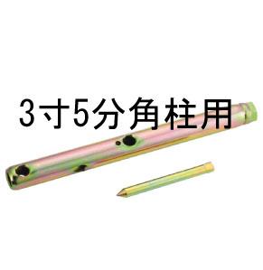 栗山百造 MKパイプホールダウン MK-PHD30(3寸5分角柱用) 443-1730 10セット 基礎 内装 構造金物 土台