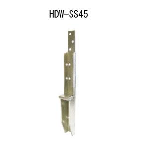 晃和 HDW-SS45 HDW-SS45 415-1210 20個 基礎 内装 構造金物 土台