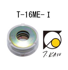 ティ・カトウ タイトニック(耐震座金) T-16ME-1 ホールダウン用 443-2505 100個 基礎 内装 構造金物 土台