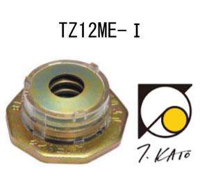 ティ・カトウ タイトニック(耐震座金) TZ12ME-1 443-2501 300個 基礎 内装 構造金物 土台