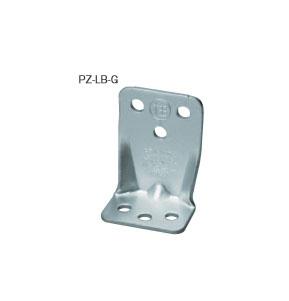 カネシン PZリブコーナー合板タイプ PZ-LB-G 440-4843 100個 基礎 内装 構造金物 土台