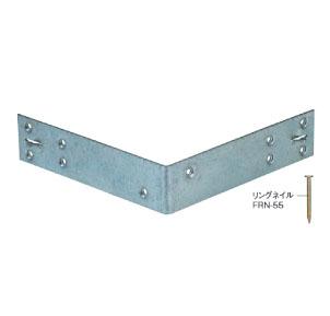 カネシン 釘止めかね折り金物 KL-210 50個 440-4421 基礎 内装 構造 土台