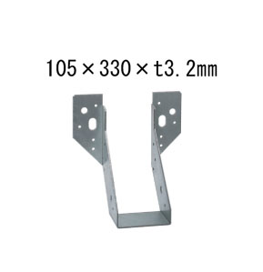 タナカ 外付け梁受け金物 梁寸法105巾用 105×330×t3.2mm 10個 441-8330 基礎 内装 構造 土台