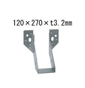 タナカ 外付け梁受け金物 梁寸法120巾用 120×270×t3.2mm 10個 441-8427 基礎 内装 構造 土台