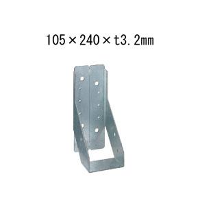 タナカ 内折り梁受け金物 梁寸法105巾用 105×240×t3.2mm 10個 441-9601 基礎 内装 構造 土台