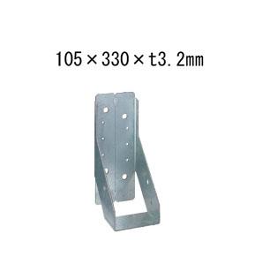 タナカ 内折り梁受け金物 梁寸法105巾用 105×330×t3.2mm 10個 441-9604 基礎 内装 構造 土台