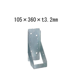 タナカ 内折り梁受け金物 梁寸法105巾用 105×360×t3.2mm 10個 441-9605 基礎 内装 構造 土台