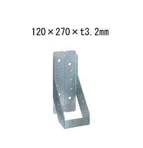 タナカ 内折り梁受け金物 梁寸法120巾用 120×270×t3.2mm 10個 441-9612 基礎 内装 構造 土台