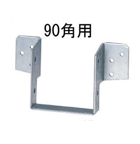 タナカ 外折り大引き受け金物 90角用 30個 441-5106 基礎 内装 構造 土台