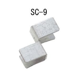 山菱 シージングクリップ SC-9 1200個 414-3209 基礎 内装 構造金物 土台