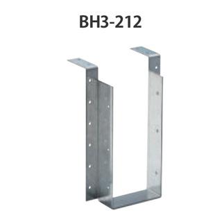山菱 梁受け金物 BH3-212 10個 414-4112 基礎 内装 構造 土台