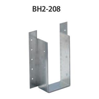 山菱 梁受け金物 BH2-208 30個 414-4008 基礎 内装 構造 土台