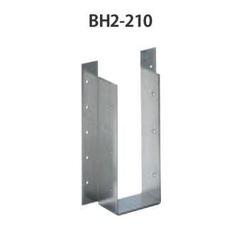 山菱 梁受け金物 BH2-210 30個 414-4010 基礎 内装 構造 土台