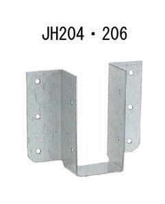 山菱 根太受け金物 JH204・206 100個 414-2216 基礎 内装 構造 土台