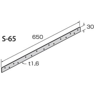 山菱 帯金物 S-65 50枚 414-0065 基礎 内装 構造 土台