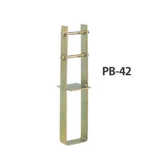 山菱 柱脚金物 PB-42 10個 414-6042 基礎 内装 構造 土台