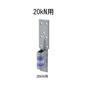 タナカ 2×4用ビスどめホールダウンU 20kN用 30個 441-0320 基礎 内装 構造金物 土台