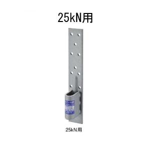 タナカ 2×4用ビスどめホールダウンU 25kN用 25個 441-0325 基礎 内装 構造金物 土台, 神辺町:cd69521b --- samurai13.jp