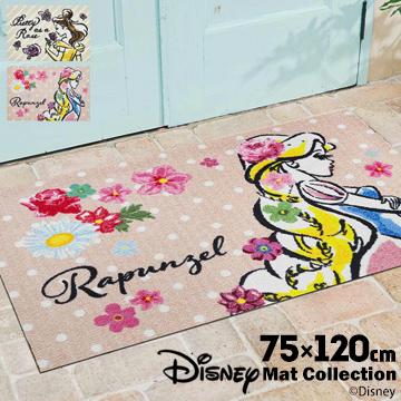 クリーンテックス 玄関マット Disney Mat Collection美女と野獣 ベル/Rapunzel ラプンツェル75cm×120cm厚み 6mm滑り止め 屋内外兼用 洗濯OK