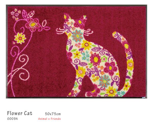Flower Cat 《G009A》 50×75cm 1枚 クリーンテックス wash+dry 丸洗い 吸水マット エントランス テラス ペット リビング 裏面ゴム 滑り止め 防炎 屋内 屋外 薄型 KLEEN-TEX ウォッシュアンドドライ 玄関マット
