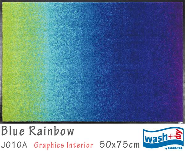 Blue Rainbow 《J010A》 50×75cm 1枚 クリーンテックス wash+dry 丸洗い 吸水マット エントランス リビング キッチン 滑り止め 裏面ゴム 防炎 屋内 屋外 薄型 KLEEN-TEX ウォッシュアンドドライ 玄関マット