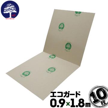 エムエフ エコガード 10枚厚み 3.5mm900mm×1800mmMF床 廊下の保護に 床養生材