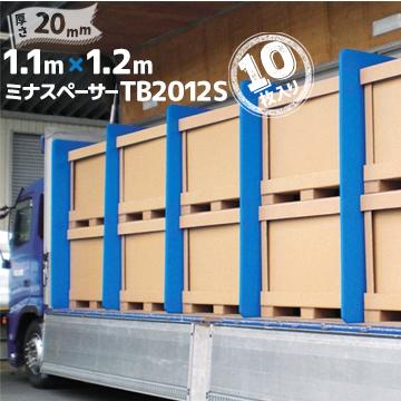 ミナスペーサー 隙間 梅太郎TB2012S約20mm×1100mm×1200mm4角コーナーカット10枚緩衝