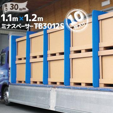 ミナスペーサー 隙間 梅太郎TB3012S約30mm×1100mm×1200mm4角コーナーカット10枚緩衝 引越用品 引越し資材 梱包用品 梱包資材 養生用品 業務用