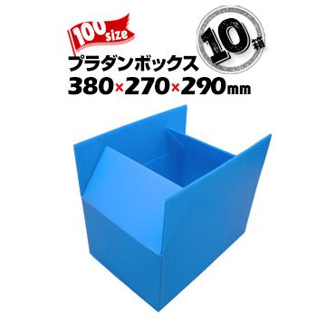 プラダンボックス A式 ミカン箱仕様100サイズ380mm×270mm×高さ290mm10箱通い箱として ダンボール箱の代わりに 軽量 プラスチック段ボール素材
