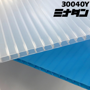 酒井化学 ミナダン 養生シート 20枚#30040Y厚さ3mm910mm×1820mmナチュラル/ブルー