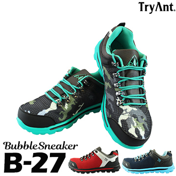 TryAnt 作業靴 B-27 BubbleSneaker バブルスニーカー超軽量作業靴 トライアント 安全靴