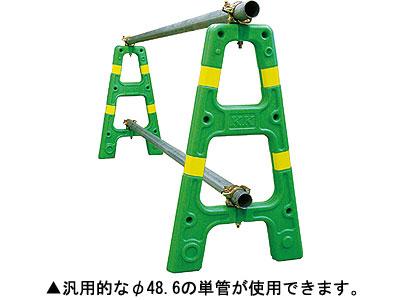 ブロースタンド 反射テープ付 10台 破損しにくく、汎用のΦ48.6単管が使用可能です。