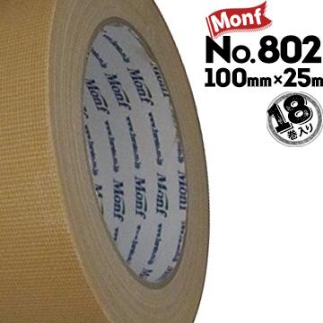 古藤工業 MONF No.802 養生用布粘着テープ100mm×25m18巻黄土色一般住宅、ビルの塗装養生及びマスキング用