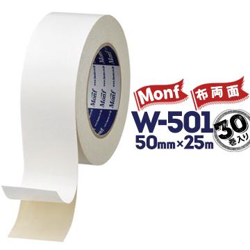 古藤工業 Monf W-501 布両面テープ50mm幅×15m30巻