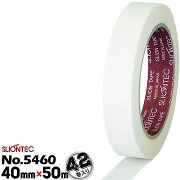 マクセル スリオンテック 紙両面テープ No.546040mm×50m42巻汎用 工業 農業 建材用 耐熱性 耐候性