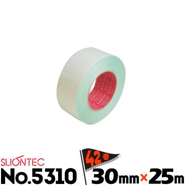 スリオンテック 布両面テープNo.531030mm×25m42巻日立マクセル Sliontec布両面粘着テープ カーペット固定用 粗面になじむ