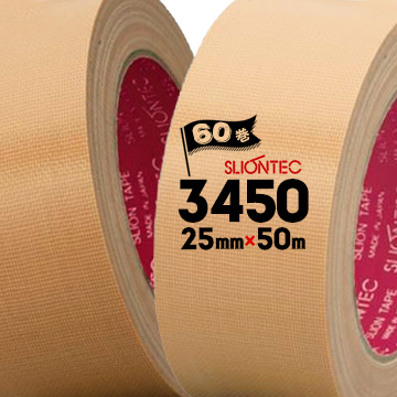 マクセル スリオンテック 布テープNo.3450 段ボール色/ベージュ25mm×50m60巻ニューヒットクロステープ 布粘着ガムテープ クロステープ 布ガムテープ