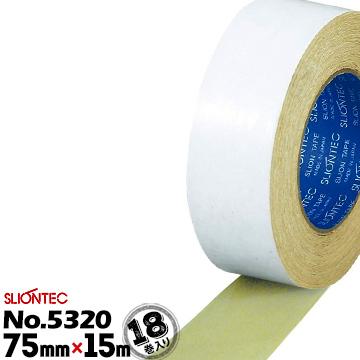スリオンテック 布両面テープ No.532075mm×15m18巻カーペット、ワイヤープロテクターと床面の固定に手切れよくテープに厚みがあり粗面にも良くなじむ両面ガムテープ
