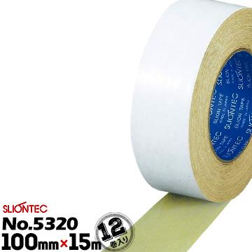 スリオンテック 布両面テープ No.5320100mm×15m12巻カーペット、ワイヤープロテクターと床面の固定に手切れよくテープに厚みがあり粗面にも良くなじむ両面ガムテープ