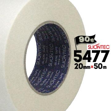 マクセル スリオンテック 紙両面テープ 環境配慮型No.547720mm×50m90巻ネームプレート パネルの固定 製本 写真 ポスター 掲示 接着