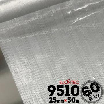 マクセル スリオンテック フィラメンテープNo.951025mm×50m60巻ホワイト管材や重量物の結束用 家電品や家具類の部品押え用非汚染性