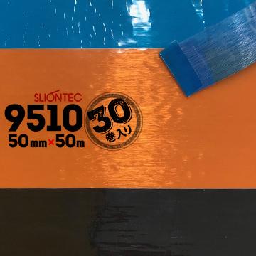 マクセル スリオンテック フィラメンテープNo.951050mm×50m30巻ブラック/オレンジ/ライトブルー管材や重量物の結束用 家電品や家具類の部品押え用非汚染性