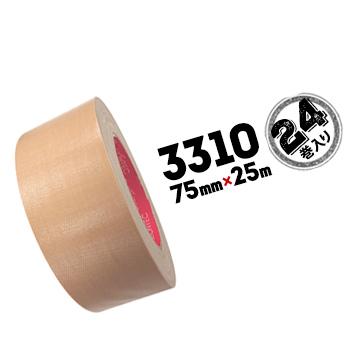 マクセル スリオンテック 梱包用 布テープ No.331075mm×25m24巻手切れ性あり 油性ペンで字が書ける ダンボール梱包 封緘