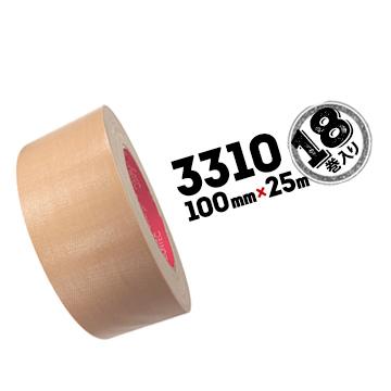 マクセル スリオンテック 梱包用 布テープ No.3310100mm×25m18巻手切れ性あり 油性ペンで字が書ける ダンボール梱包 封緘