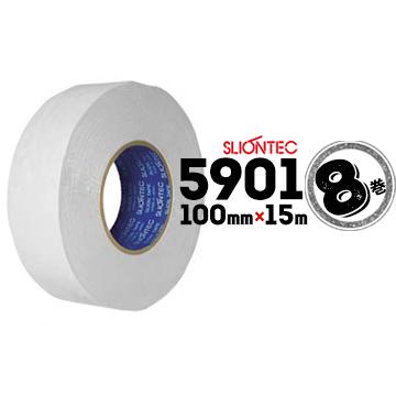 マクセル スリオンテック スーパーブチルテープ 両面No.5901 気密・防止テープ100mm×15m8巻気密防水テープ 防振用 防水用 気密用 建築 土木