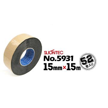 マクセル スリオンテックスーパーブチルテープ 両面No.593115mm×15m52巻防水性 耐久性 粘着性 防振用途 板金用 外壁材仮止め