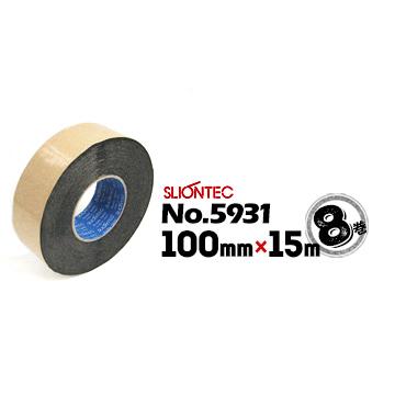 マクセル スリオンテックスーパーブチルテープ 両面No.5931100mm×15m8巻防水性 耐久性 粘着性 防振用途 板金用 外壁材仮止め