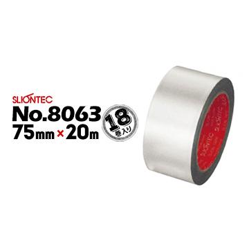 マクセル スリオンテック アルミテープNo.8063 超耐熱アルミ箔粘着テープ ツヤなし75mm×20m18巻300度までの耐熱性 高温ダクト目地シール エンジン 排気筒 キッチンアルミシートの固定